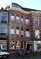 Gedempte Oude Gracht 84.JPG