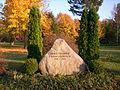Gedenkstein Erika-Laubusch 1.JPG