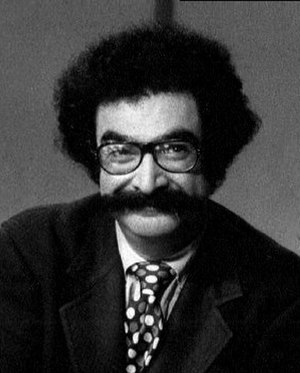 Gene Shalit - Shalit on Today, 1973