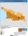 Georgia Population Density, 2000 (5457013047).jpg