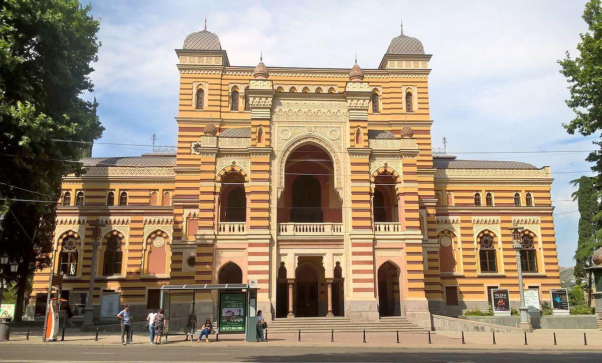 Georgian National Opera Theater - Wikipedia