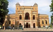 Georgian National Opera Theater.jpg