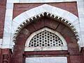 Ghiyasuddin Tomb 023.jpg