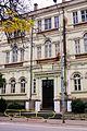 Gimnazija Josip Broz Tito Bitola (2).jpg