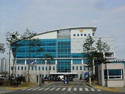 대중 교통으로 김포 경찰서 에 가는법 - 장소에 대해