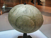 Globe of Phobos