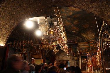 Golgotha, Holy Sepulchre 2010.jpg