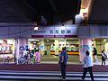 Gotannostation-front2011.jpg
