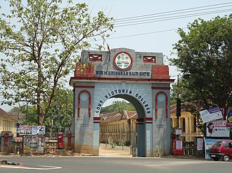 Palakkad district - Palaklad Govt. Victoria College Entrance