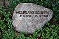 Grab Wolfgang Kolneder (Friedhof Heerstraße).jpg