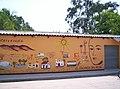 Graffiti in Aracataca.jpg