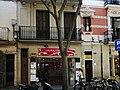 Gran de Sant Andreu 150.jpg