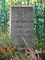 Grave of Feodosiya Silvanskaya in Chuhuiv.jpg