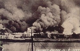 Great Fire of Smyrna.jpg