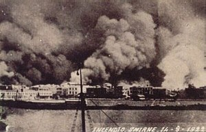 Great fire of Smyrna - Plumes of smoke rising from Smyrna on 14 September 1922