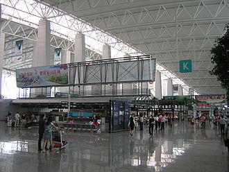 Guangzhou Baiyun International Airport - Image: Guangzhou Baiyun Airport 2