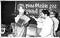 Gujarati Vishwakosh2.jpg