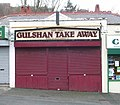 Gulshan Take Away - Cliffe Avenue - geograph.org.uk - 1593287.jpg