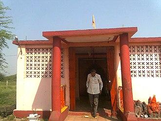 Wani, Yavatmal - Image: Gunjechamaroti Wani
