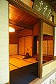 Gyokusenen Kanazawa Ishikawa19s5s3200.jpg