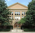 H. E. Kenney Gymnasium University of Illinois Springfield Avenue entrance.jpg