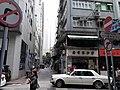 HK 上環 Sheung Wan 畢街 Burd Street Hillier Street Saturday morning December 2019 SS2 01.jpg
