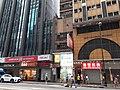 HK 中環 Central 德輔道中 Des Voeux Road Central August 2020 SS2 09.jpg