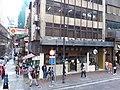 HK 中環 Central tram upper deck view 德輔道中 Des Voeux Road December 2018 SSG Gilman's Bazaar restaurant n visitors.jpg