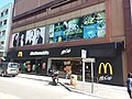HK 九龍城 Kln City 龍崗道 Lung Kong Road January 2021 SSG 太子匯 Prince Ritz shop McDonald's Restaurant n Neway.jpg