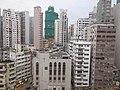 HK 何文田 Ho Man Tin KPL 九龍公共圖書館 Kowloon Public Library view Waterloo Road Nov 2017 IX1 02.jpg