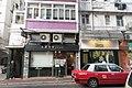 HK 天后 Tin Hau 琉璃街 Lau Li Street Fat Cheong Building Nov 2017 IX1 (2).jpg