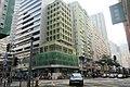 HK 灣仔 Wan Chai 軒尼詩道 Hennessy Road 菲林明道 Fleming Road Hang Seng Bank Centre Tai Tung Building facades Dec 2018 IX2.jpg