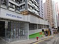 HK 西營盤 Sai Ying Pun 第三街 100 Third Street 真光大廈 True Light Building facade n shop Potato Head view PFL Road Aug 2016 DSC.jpg