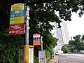 HK 香港南區 Southern District PFL Pokfulam 薄扶林道 Pok Fu Lam Road bus stop signs September 2019 SSG 53.jpg