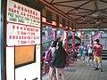 HK Aberdeen Promenade Jumbo Tai Pak Floating Restaurant Shuttle Ferry Piers 2a Biz Hrs.jpg