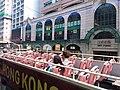 HK Bus 10 view Hennessy Road Wan Chai to Causeway Bay September 2019 SSG 18.jpg