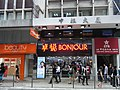 HK Central 77 Queen's Road China Travel Service Building shop Bonjour Fujifilm Sept-2012.JPG