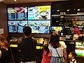 HK Central City Hall MX Maxim's Fast Food Restaurant menu sign July 2019 SSG.jpg