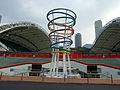 HK HongKongStadium MainEntrance 2009.JPG