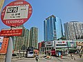 HK Hung Hom Railway Station BT 紅磡鐵路巴士站 半島豪庭 Royal Peninsula Mar-2013 KMBus N216 stop sign Fortune Metropolis mall.JPG