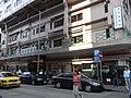 HK Jordan 吳松街 Woosung Street 萬年青酒店 Evergeen Hotel near 西貢街 Saigon Street.jpg