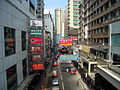 HK Kimberley Road 2009.jpg