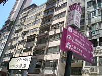 HK Kln City To Kwa Wan Sa Po Road.JPG