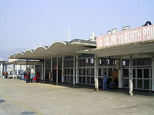 Kowloon City Ferry Pier - There is only one ferry route to North Point in Kowloon City Ferry Pier