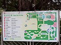 HK SSP 深水埗公園 Sham Shui Po Park name sign n map December 2020 SS2 01.jpg