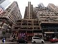 HK STT Shek Tong Tsui Queen's Road West 16pm September 2020 SS2 20.jpg
