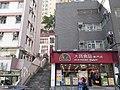 HK SYP 西營盤 Sai Ying Pun 第二街 Second Street shop DCH Food store October 2019 SS2.jpg