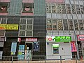 HK Sai Ying Pun 363 Des Voeux Road West 龍豐閣 Lung Fung Court May Hang Seng Bank 2013.JPG