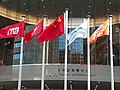 HK WCN 灣仔北 Wan Chai North 香港會議展覽中心 Hong Kong Convention and Exhibition Centre flagpoles November 2020 SS2 06.jpg