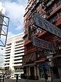 HK YMT 油麻地 Yau Ma Tei 彌敦道 Nathan Road building February 2020 SS2 04.jpg